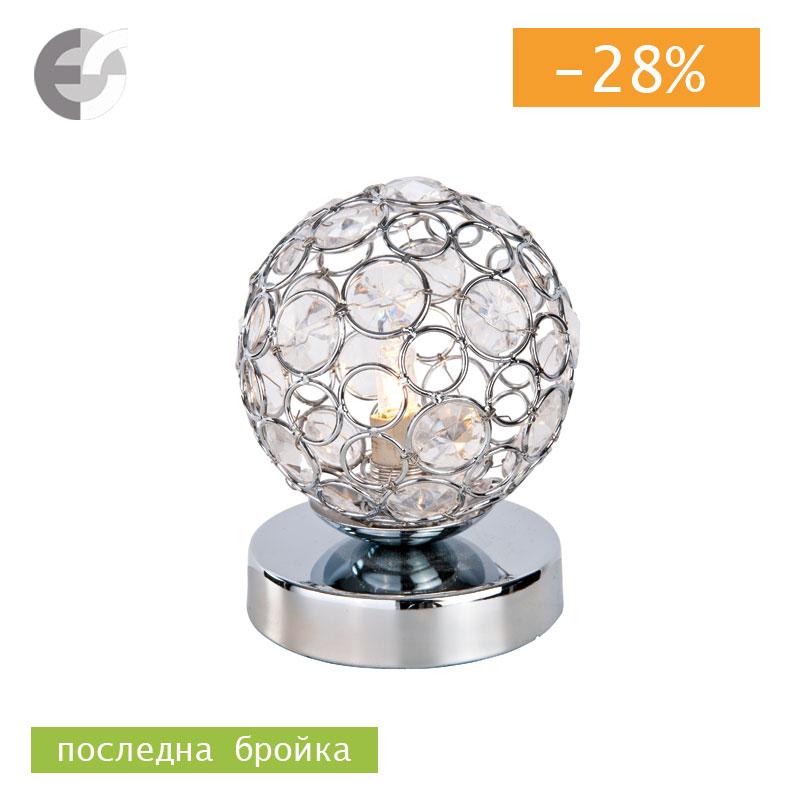 Настолна лампа CARLO - халогенна(50340106)