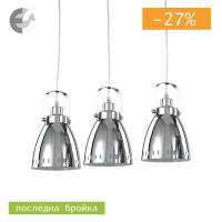 Полилей PRESA с индустриален дизайн От Coup Light.com